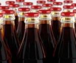 София Бевъридж Къмпани - бутилираща компания на Coca Cola