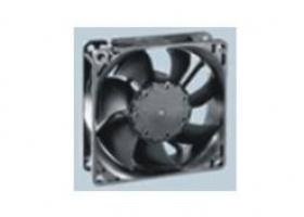 Compact Fans